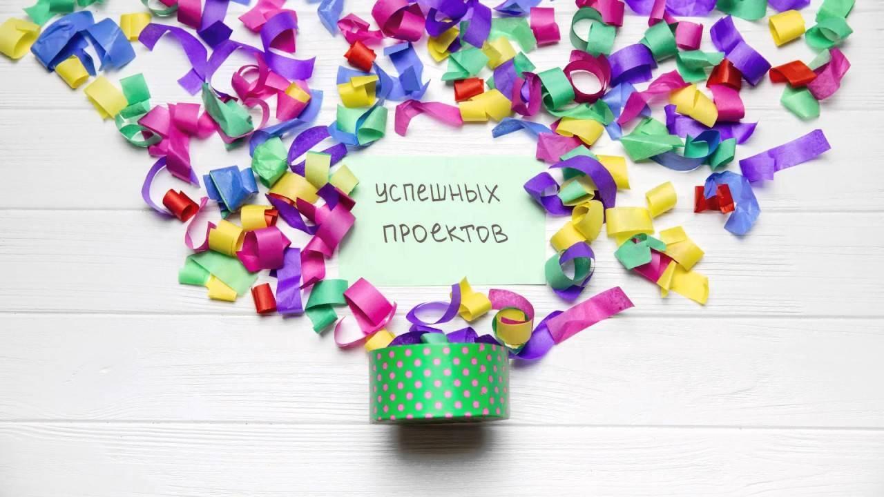 Открытка с днем рождения коллеге — оригинально, празднично, необычно!