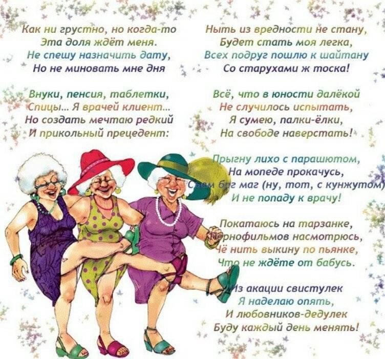 Кавказские тосты и застольные шутки на юбилее мужчины