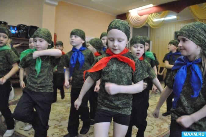 """Новый сценарий 23 февраля в школе """"Один день в армии"""""""