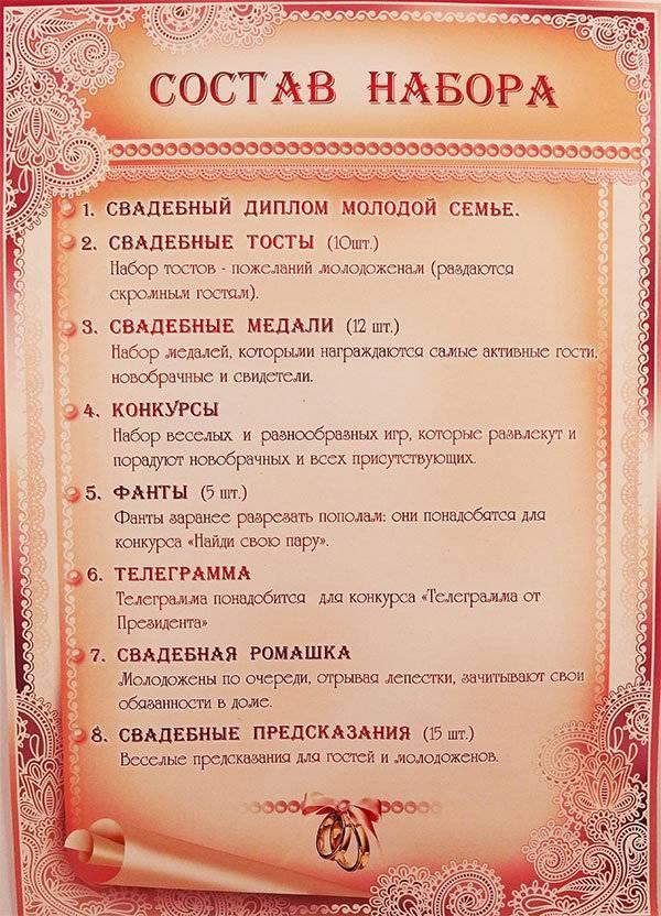 """Сценарий свадьбы """"Счастливый полет"""""""