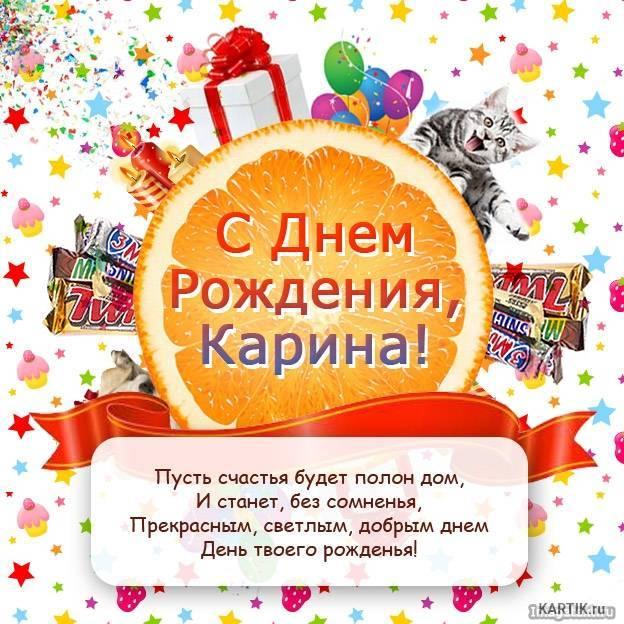 Розыгрыш на день рождения – ваша визитная карточка