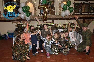 """Сценарий 23 февраля для молодежи """"Пижамная вечеринка в стиле милитари"""""""