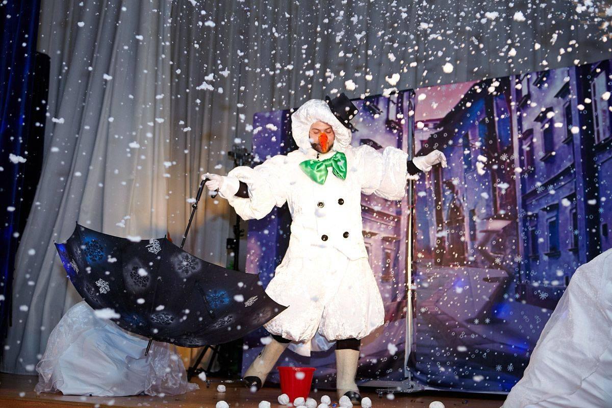 """Новогодний сценарий школьного или студенческого вечера """"Улётный Новый год"""""""