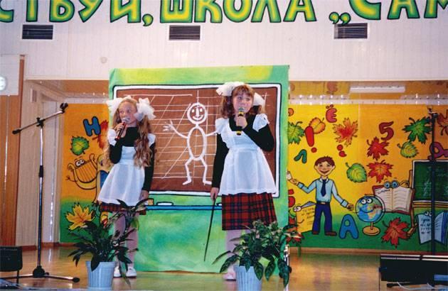"""Музыкальная сценка для школьных праздников """"Прогулка по сказке"""""""