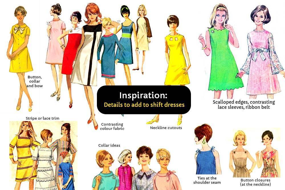 Все, что вам нужно знать о платье-шифт