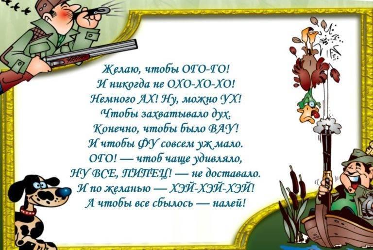 """Шуточные номинации коллегам к 23 февраля """"И швец, и жнец, и на дуде игрец"""""""