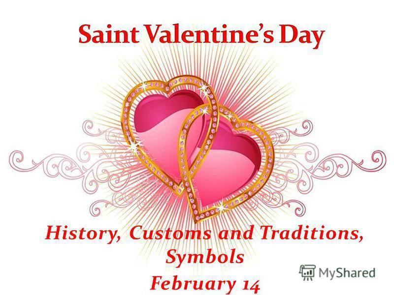 Вокруг света с праздником День святого Валентина