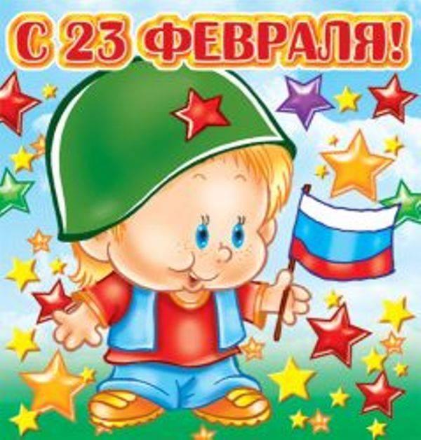 """Сценарий на 23 февраля для детей 5-6 лет """"Тридцать три богатыря"""""""