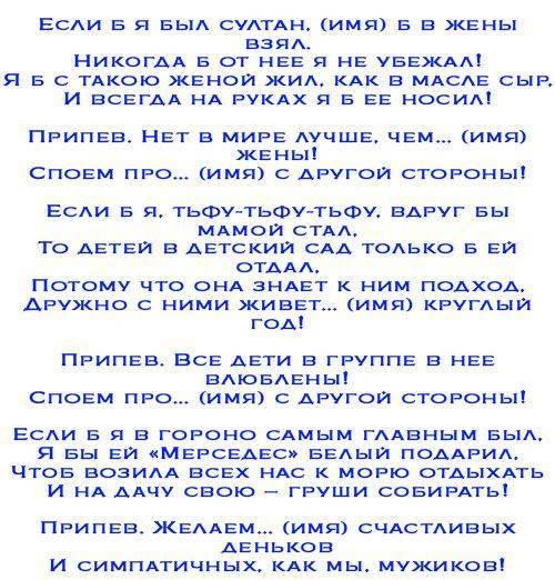"""Сценарий для проведения юбилея без тамады """"Музыкальный вечер для именинницы"""""""