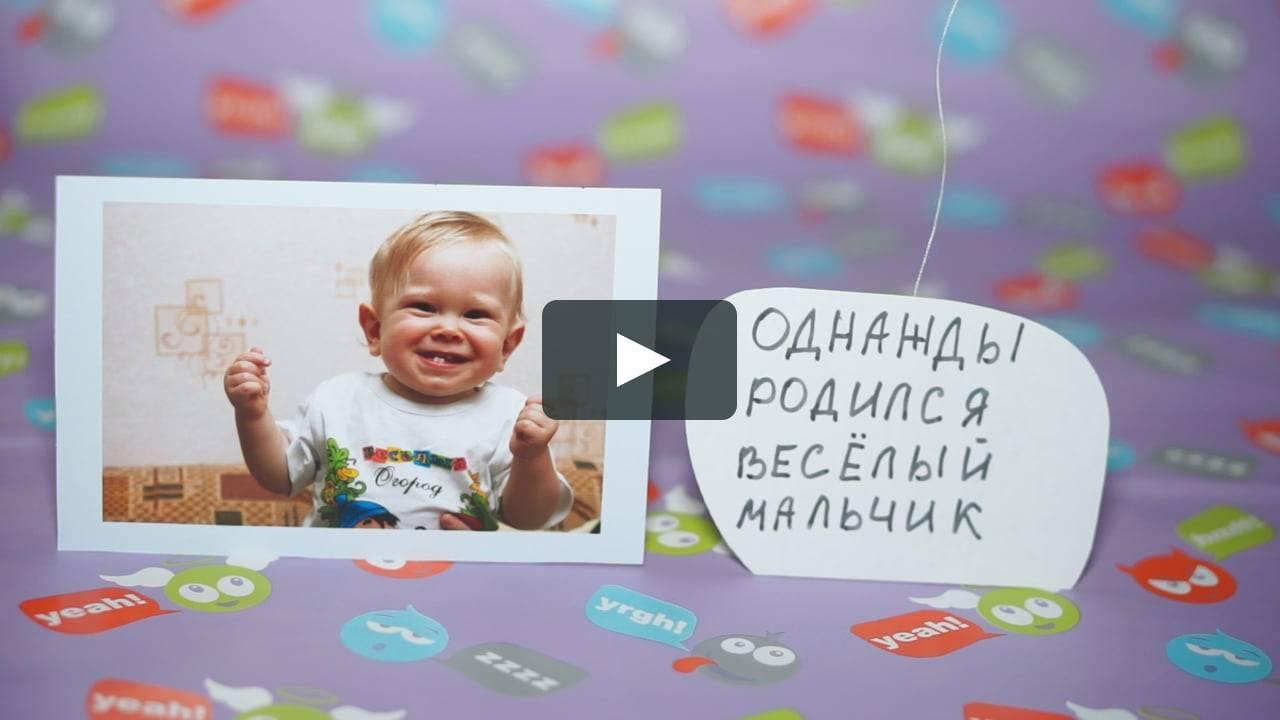 Голосовые поздравления — оригинальный сюрприз для детей