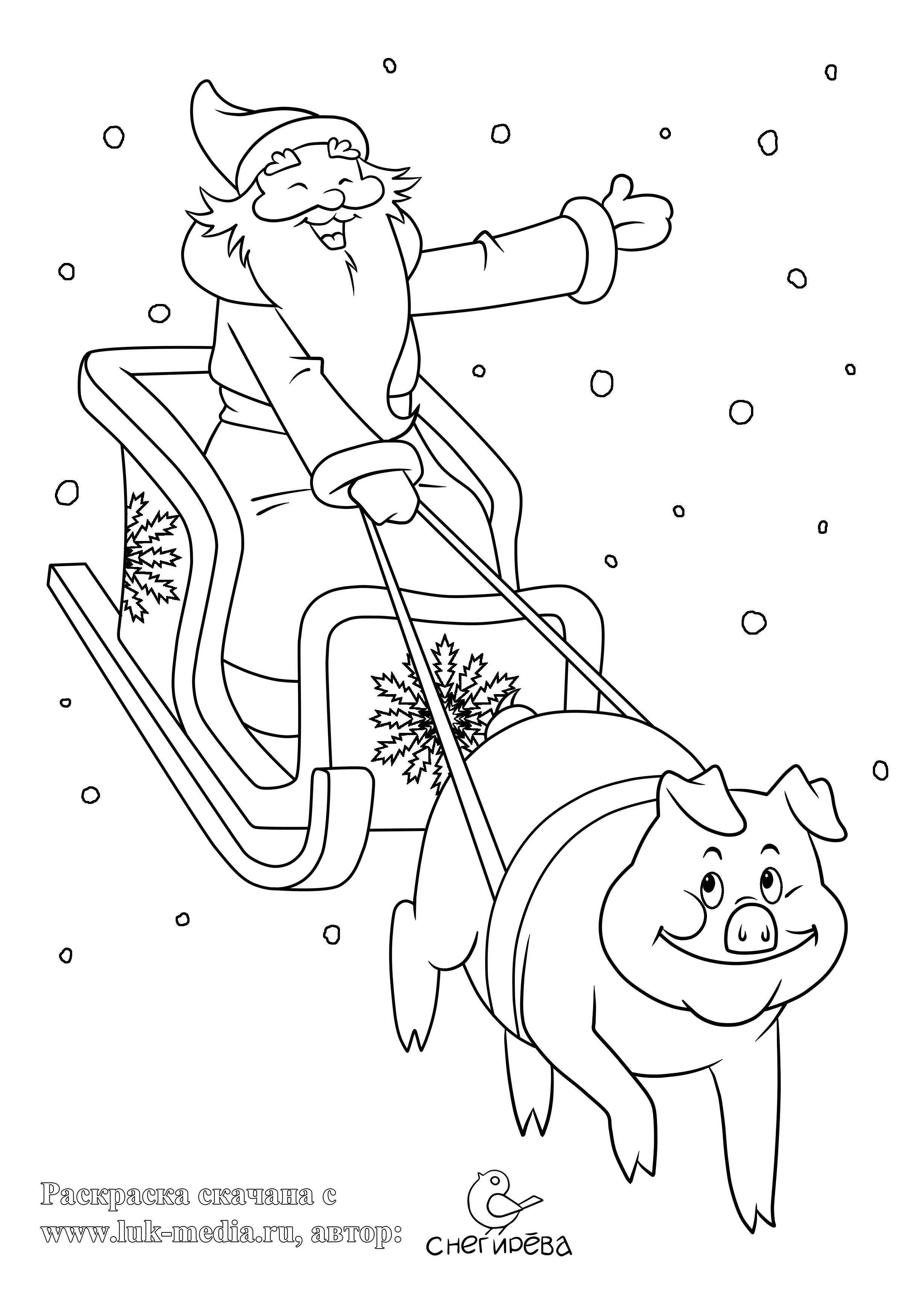 Коллекция новогодних раскрасок со свинками