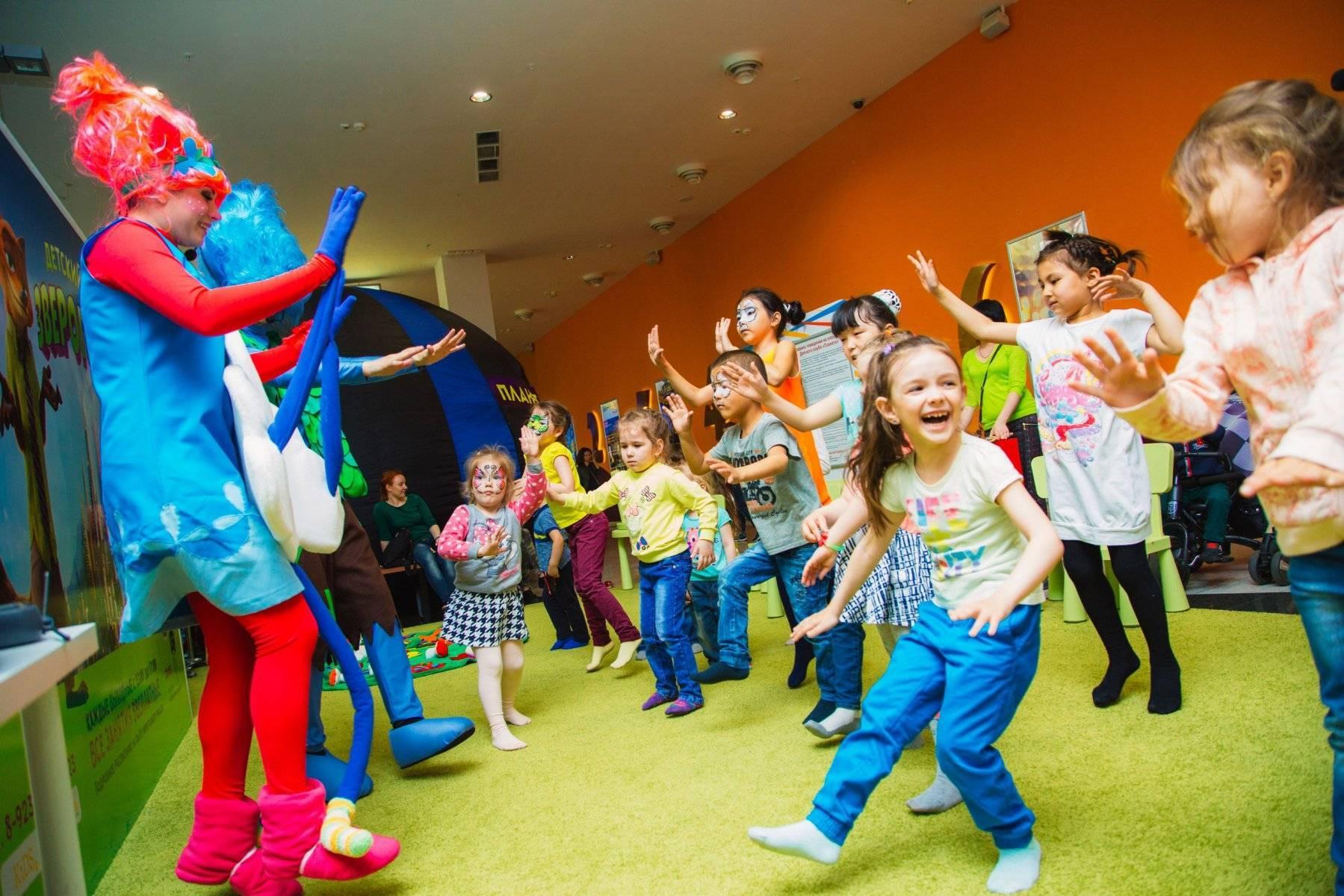 Проведение детского праздника — на 10 баллов
