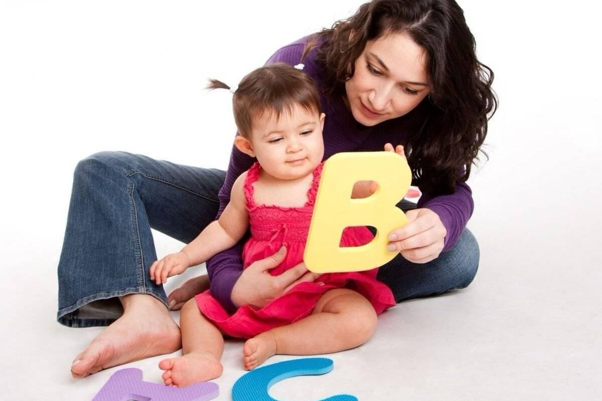 Как выбрать подходящую и надежную няню для ребенка