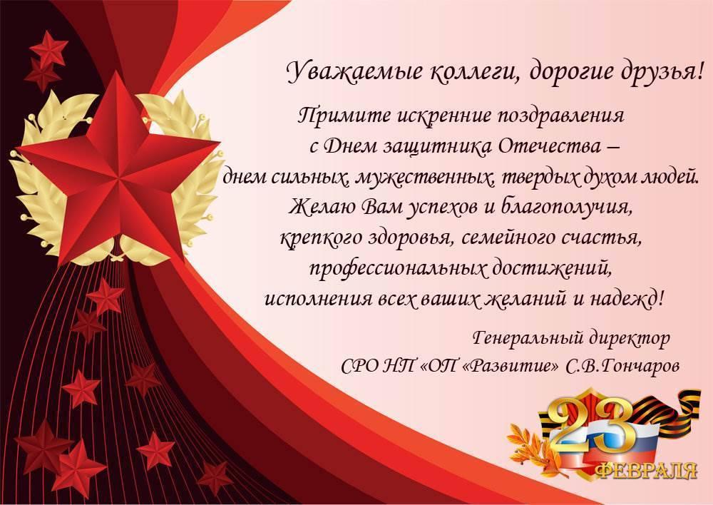 """Оригинальное костюмированное поздравление с 23 февраля """"Феи с подарками"""""""