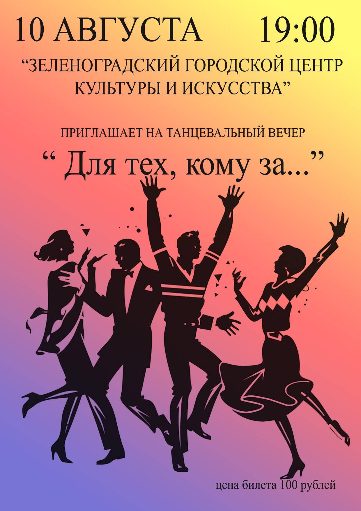 """Коллекция новых музыкальных, танцевальных игр и поздравлений к 8 Марта и 23 февраля """"Двойной праздник"""""""