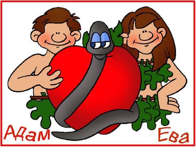 """Костюмированная сценка к 8 Марта """"Один день из жизни Адама и Евы"""""""