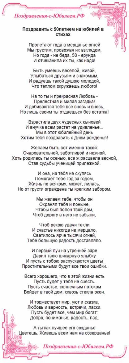 """Сценарий 50-летнего юбилея Детского сада """"Большое путешествие в прошлое"""""""