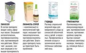 Как можно применять подсолнечное масло для детей