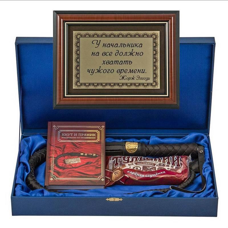 Что подарить начальнику на день рождения, чтобы он оценил по достоинству ваш хороший вкус