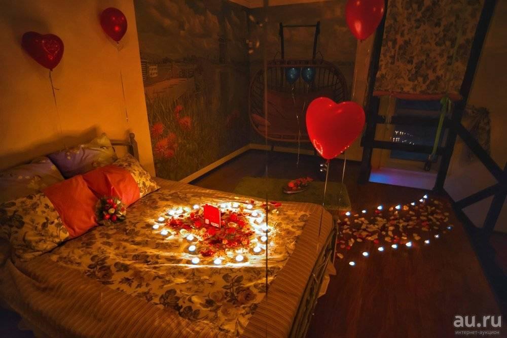 Сюрприз для любимой девушки, или Подарки, которые дарят счастье, радость и яркие впечатления