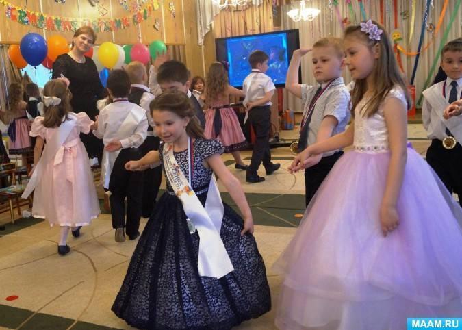 Как стать королевой на выпускном балу