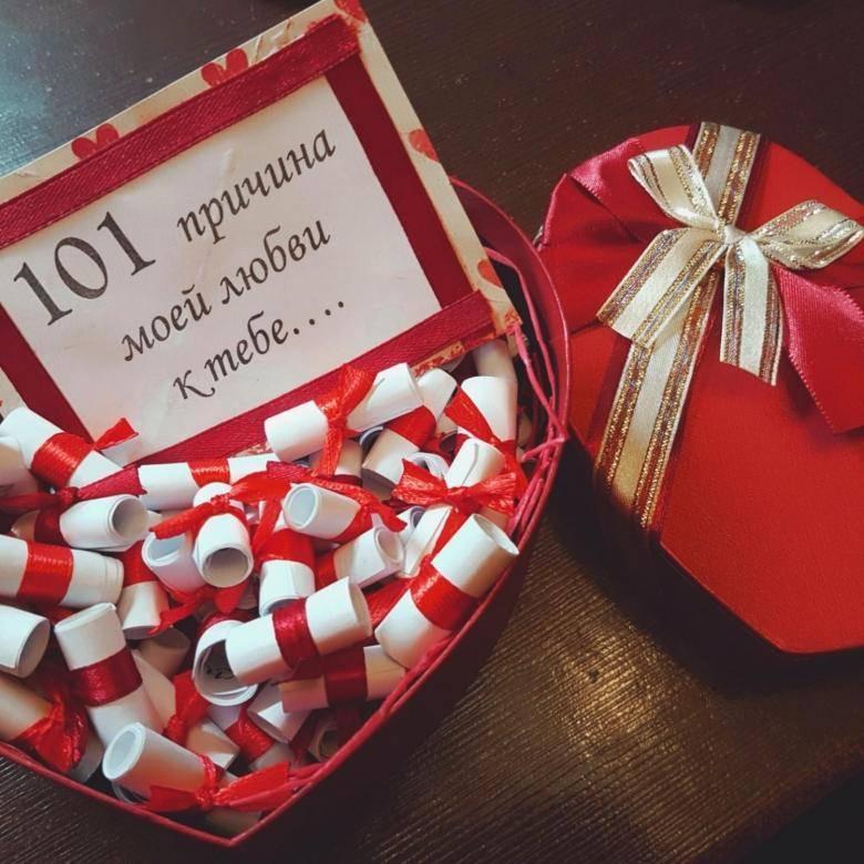 Нежнее нежного: 100 причин, почему я люблю маму