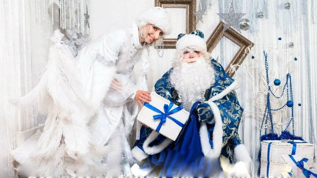 "Сценарий новогодней вечеринки ""Праздник Мороза Ивановича"""