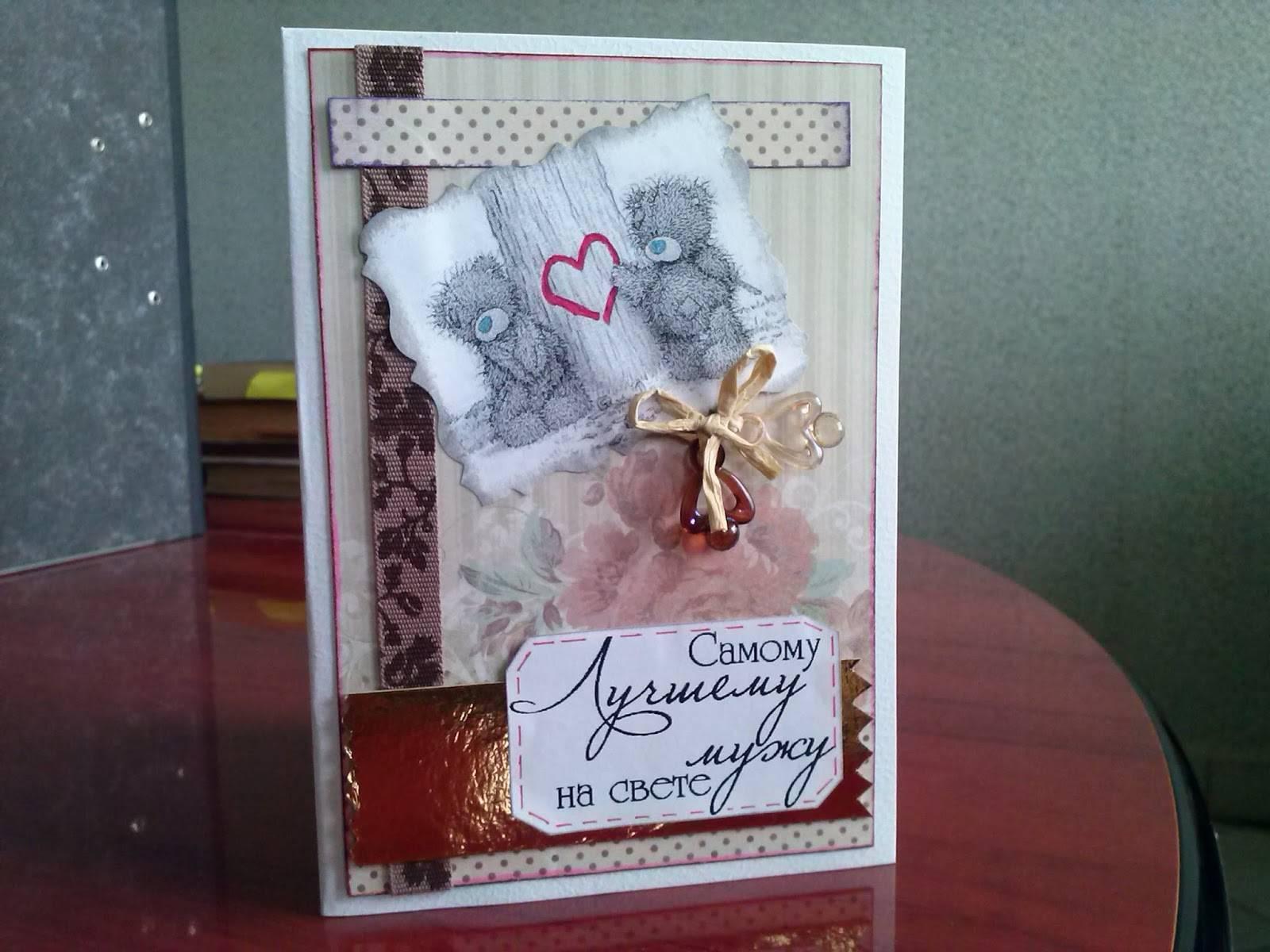 Что подарить на годовщину свадьбы мужу — по русской традиции и современному этикету