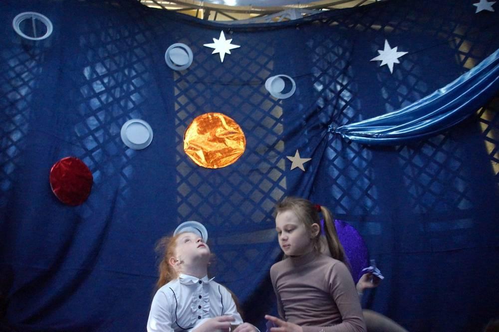 Квест для ребенка «Космическая Одиссея»