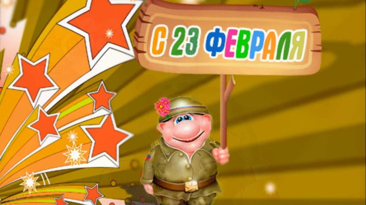 """Музыкальная сказка-экспромт к 23 февраля """"Любовь Капитана"""""""