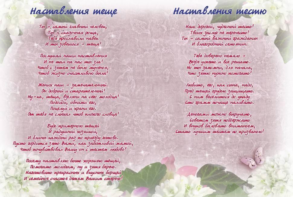 """Музыкальная сказка - поздравление для жениха и невесты """"Свадебные Цветы"""""""