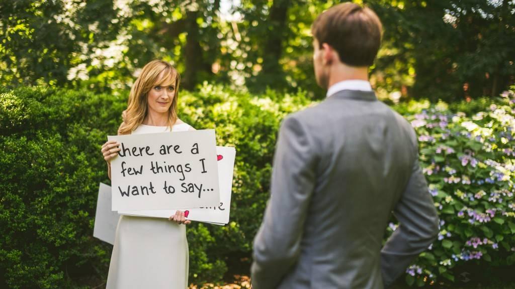 Свадебные клятвы — из глубины сердца