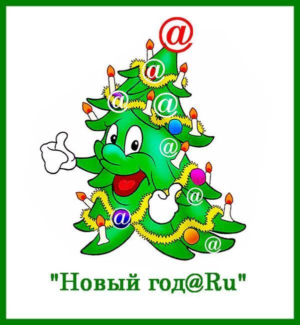 """Авторская новогодняя музыкальная сказка """"В Новый год - на стиле"""""""