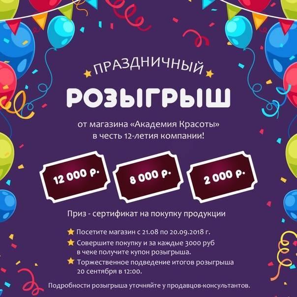 """Шуточный розыгрыш призов или номинаций """"Махнем, не глядя"""""""