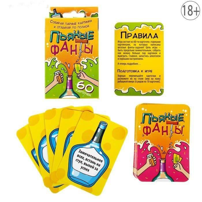 """Застольная игра-карточки для тесной компании """"Так о хобби я скажу"""""""