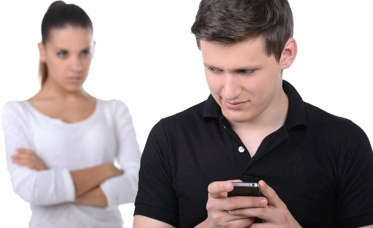 Стоит ли доверять своему партнеру?