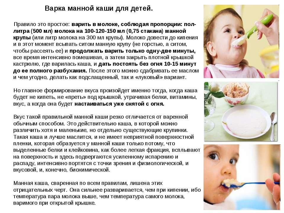 Накормить ребенка кашей с прибаутками