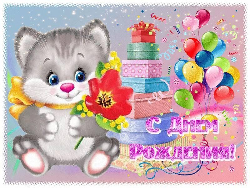 20 лучших поздравлений с Днем рождения ребенку