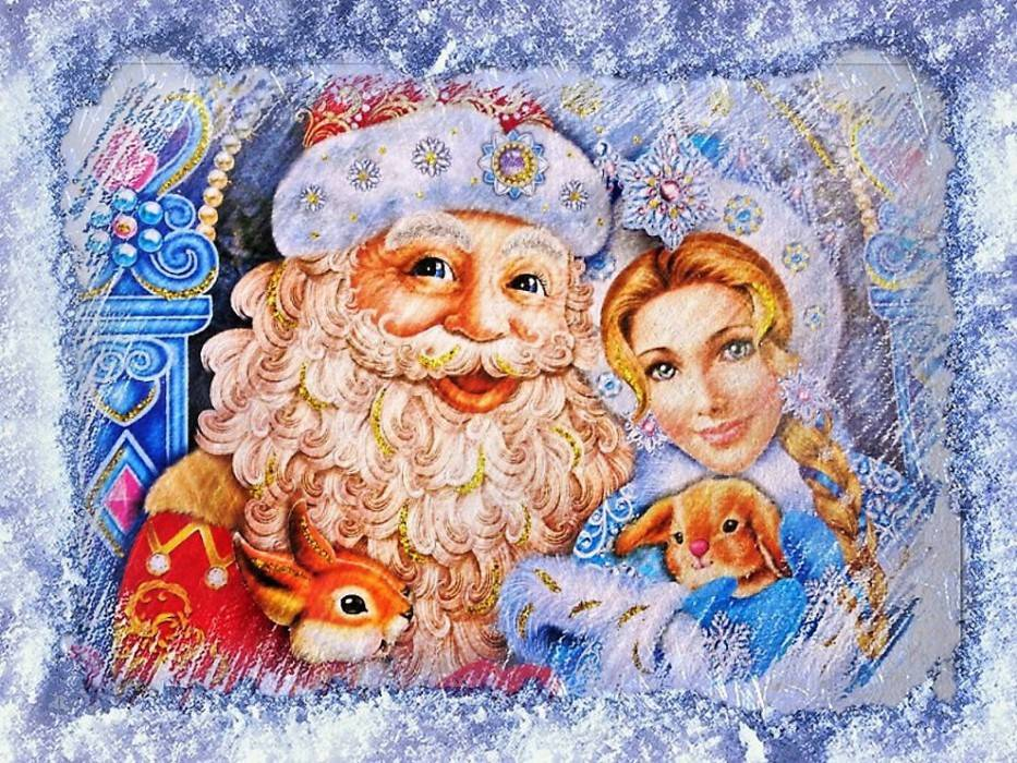 """Новогодняя музыкальная сказка """"Как Дед Мороз жену искал"""""""