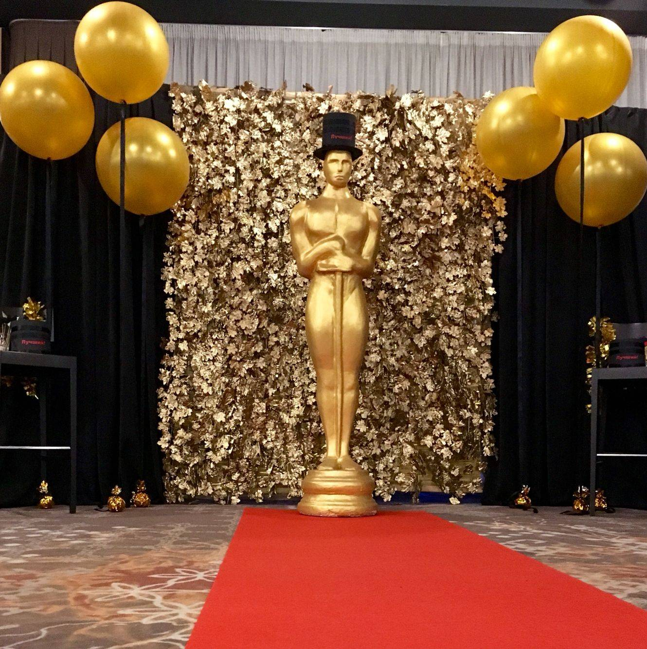 Организация выпускного вечера в стиле «Оскар»