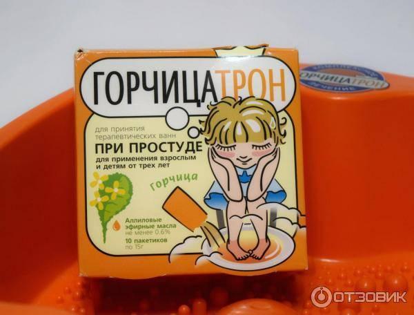 Горчица в лечении детей от простудных заболеваний