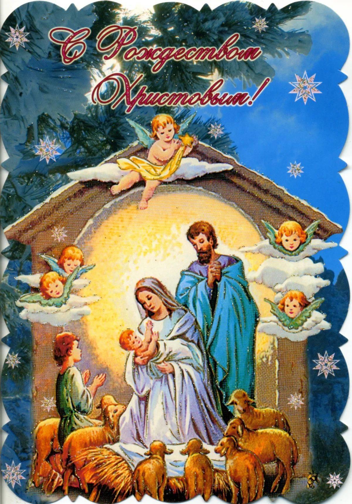 Светлый праздник Рождество Христово: как поздравить родных и близких?