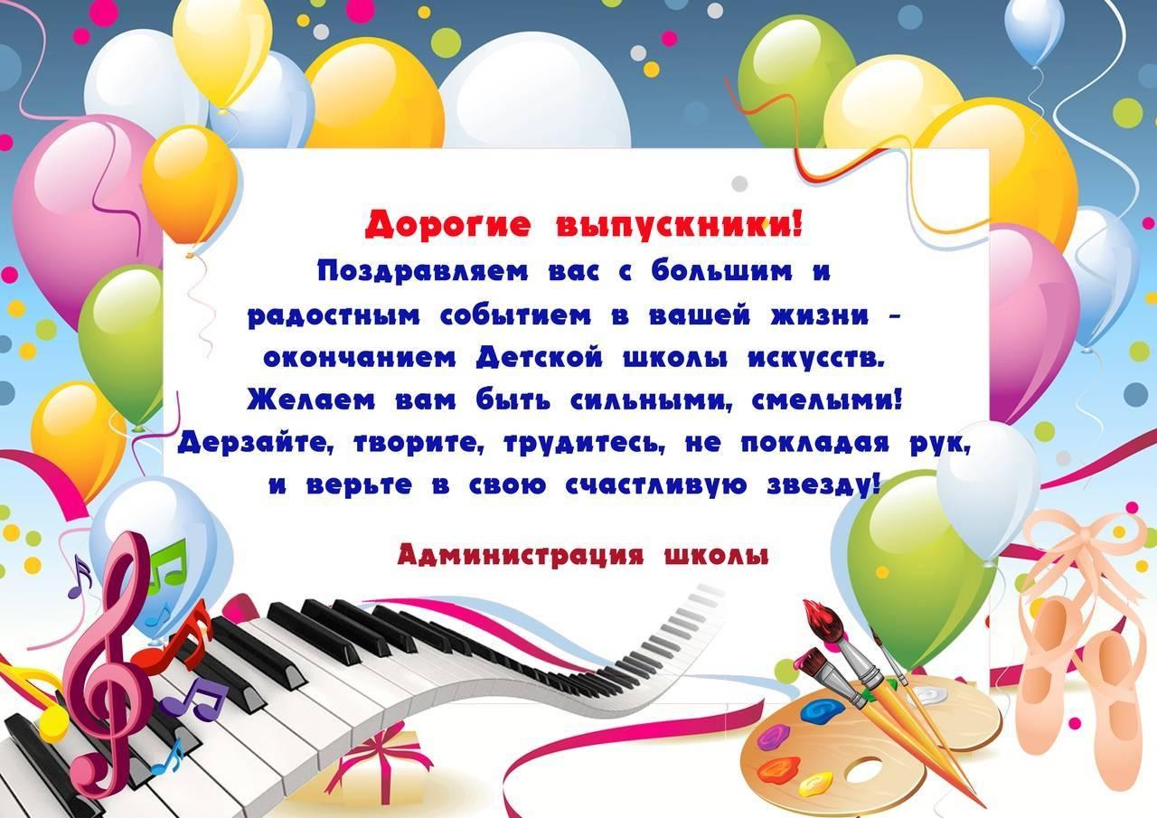 """Музыкальная сценка для выпускного или школьного праздника """"Накануне выпускного"""""""