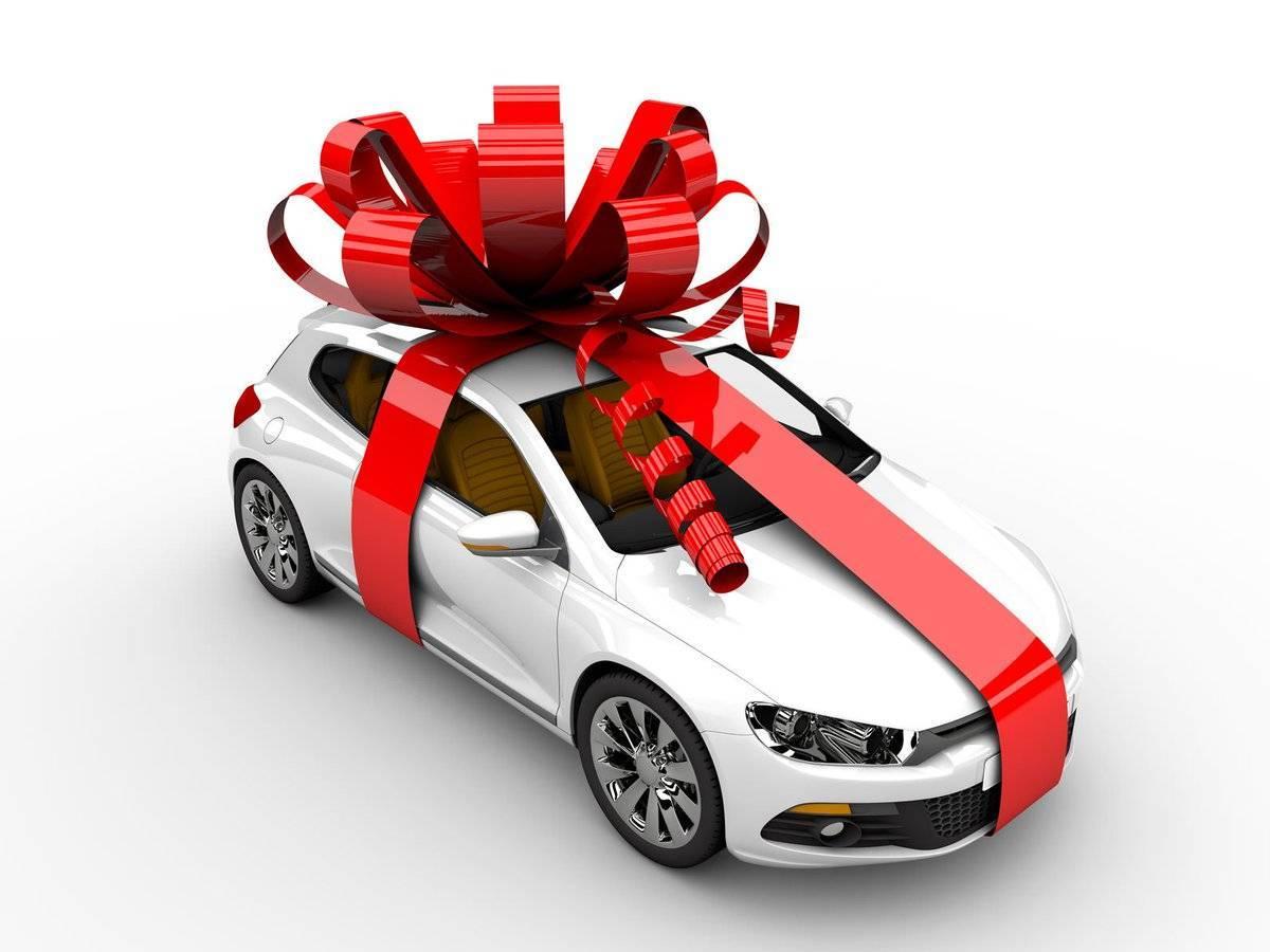 Не можете подарить девушке весь мир — подарите машину!