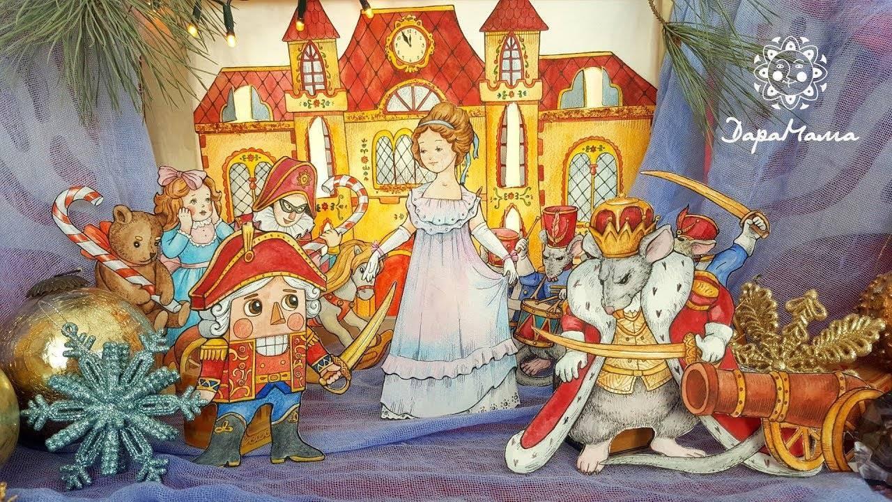 """Новогодние сказки-экспромт для семейного или детского праздника """"Чудеса случаются"""" Три варианта"""