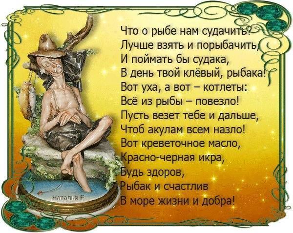Костюмированное поздравление для юбиляра от Нептуна и Русалок