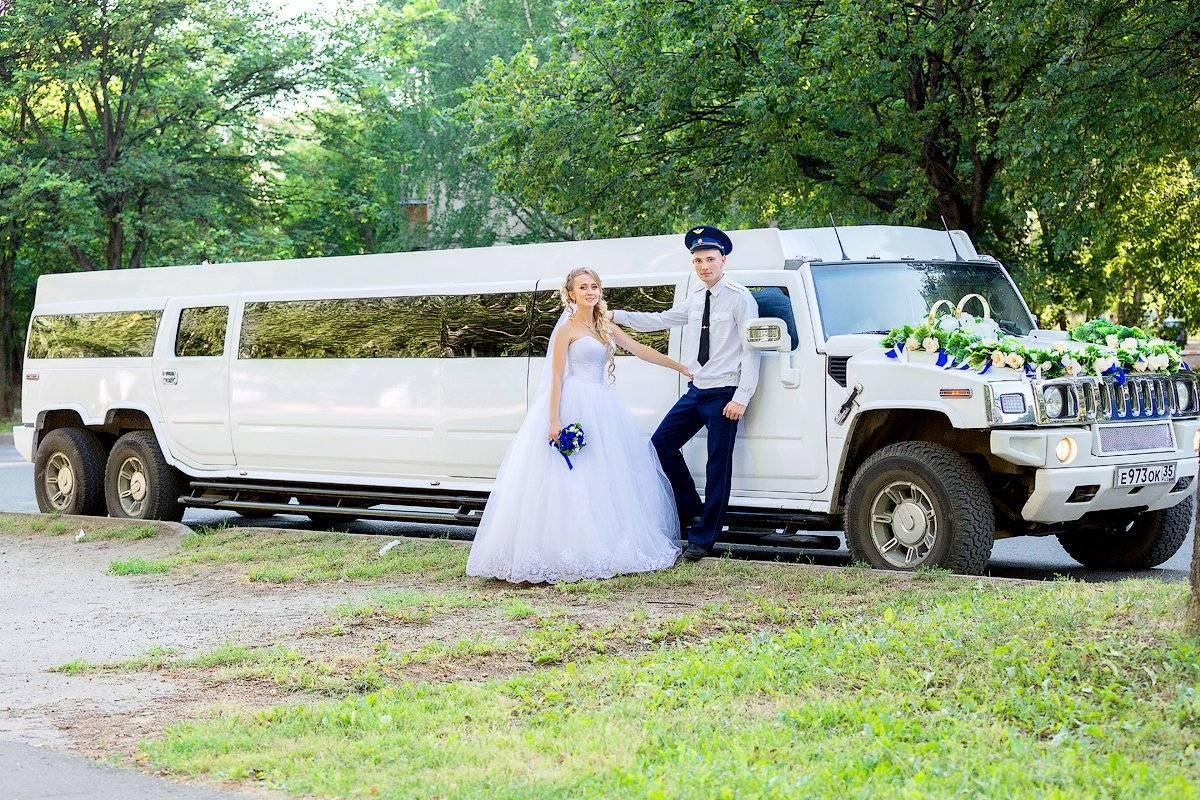 Лимузин на свадьбу, или Как шикарно въехать в новую жизнь