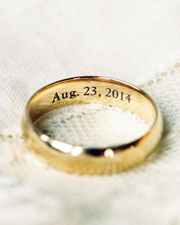 Гравировка на обручальных кольцах — магический символ любви