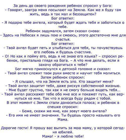 """Шуточное костюмированное поздравление учителям """"Советы медиков"""""""