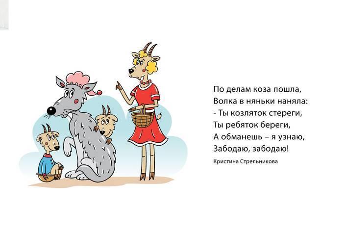 """Новая музыкальная сказка-экспромт """"Про Козу Сюзанну"""""""